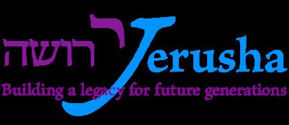 Yerusha - Logo